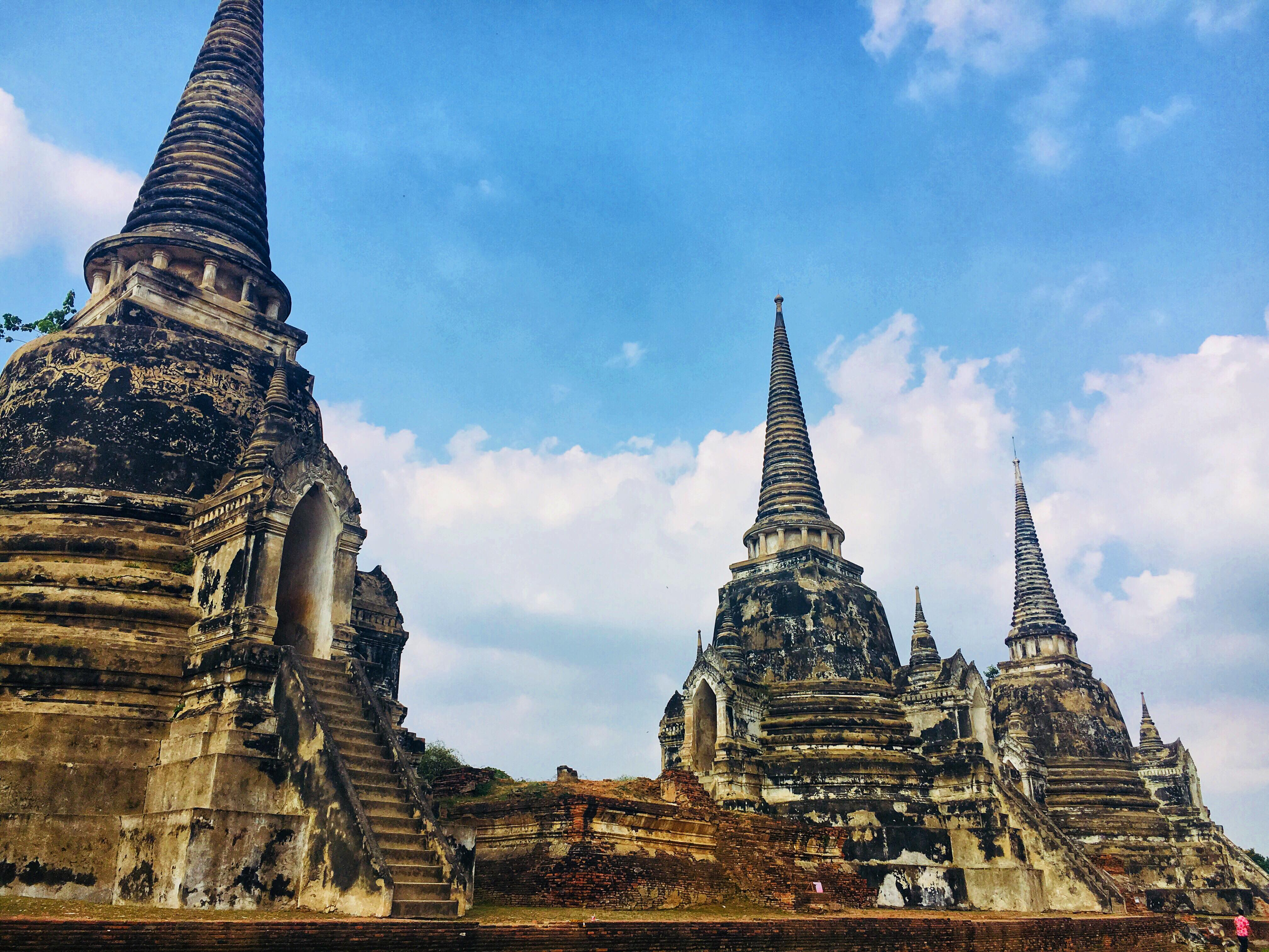Ayutthaya afternoon tour